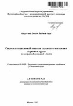 188 табакова наталья анатольевна
