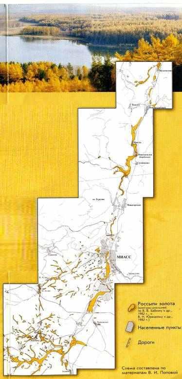 Миасское месторождение золота на карте