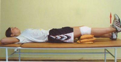 боли в бедренном суставе лёжа