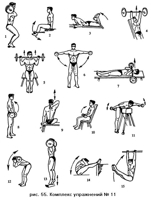 Комплексы спортивных упражнений в домашних условиях 104