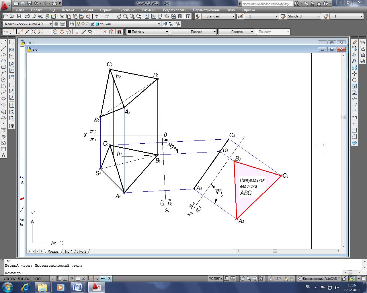 Chart как сделать оси