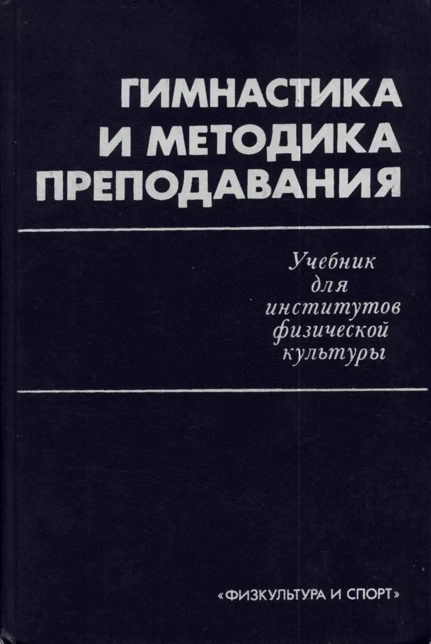 vagin-metodika-prepodavaniya-istorii