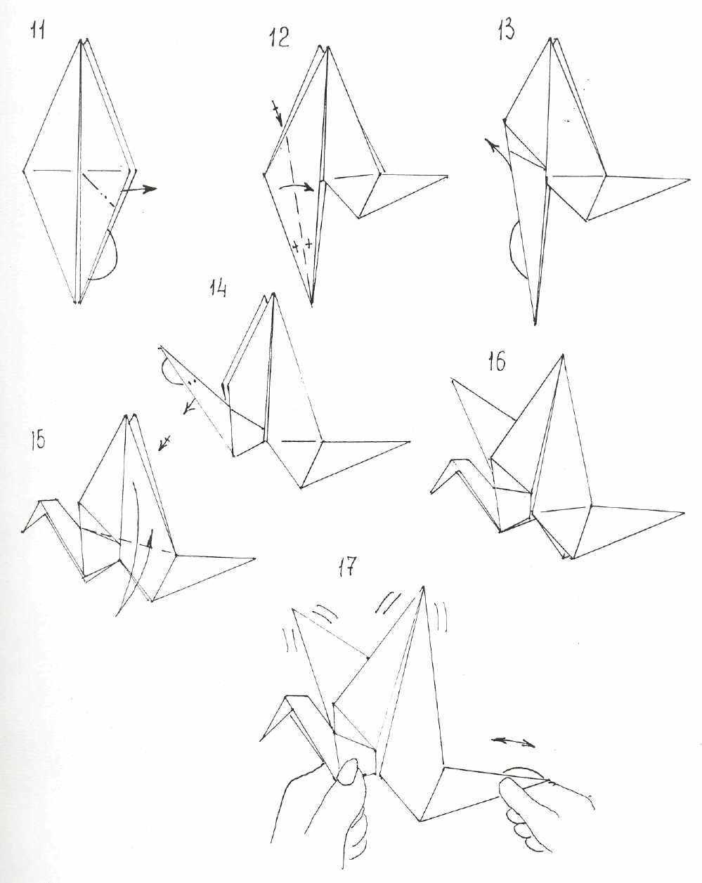 Оригами уроки на русском