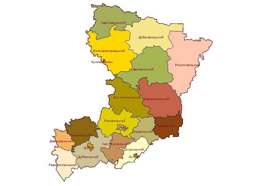 Господарські та культурні об'єкти рівненської області