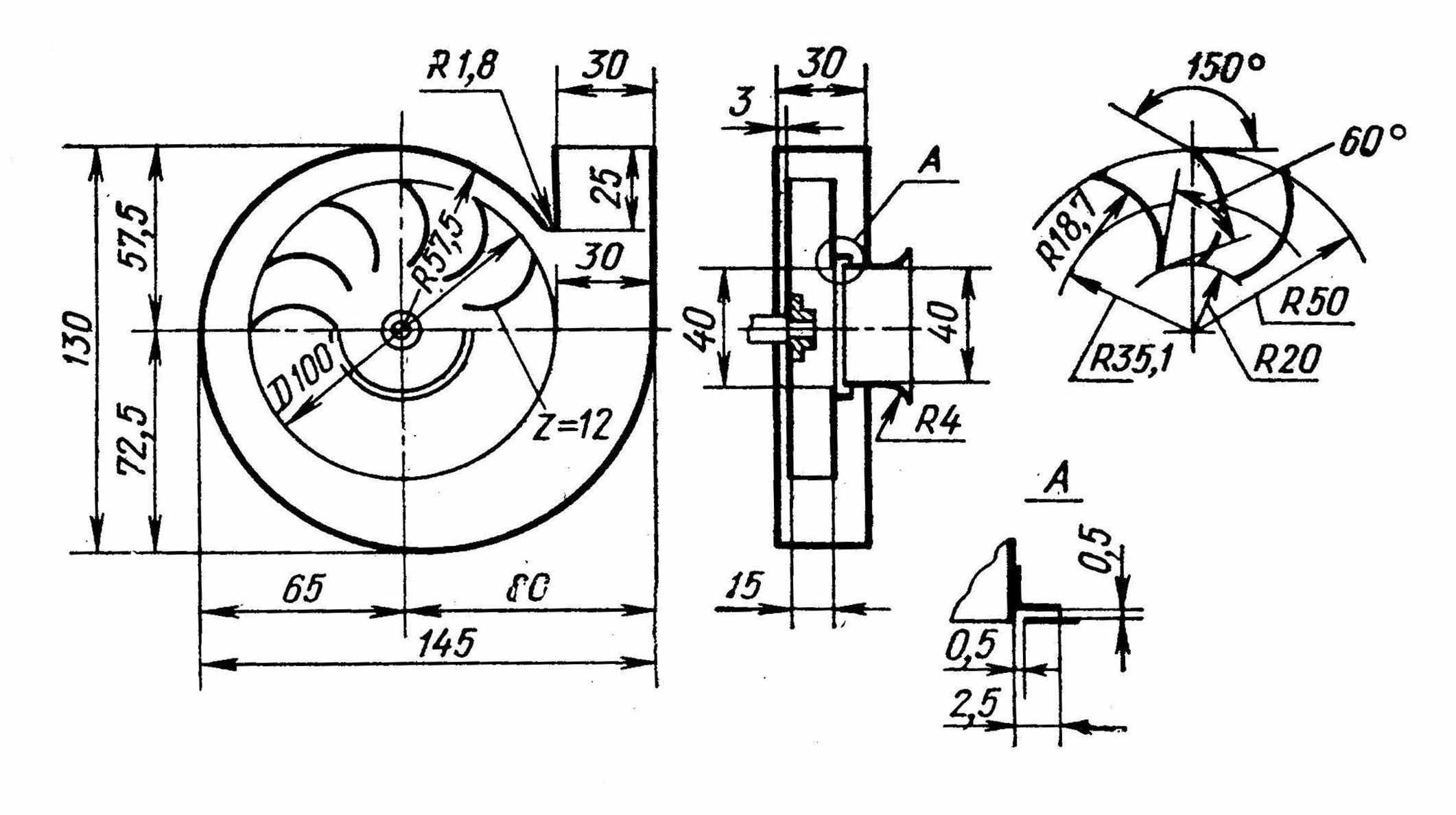 Крыльчатки для центробежного вентилятора своими руками 195