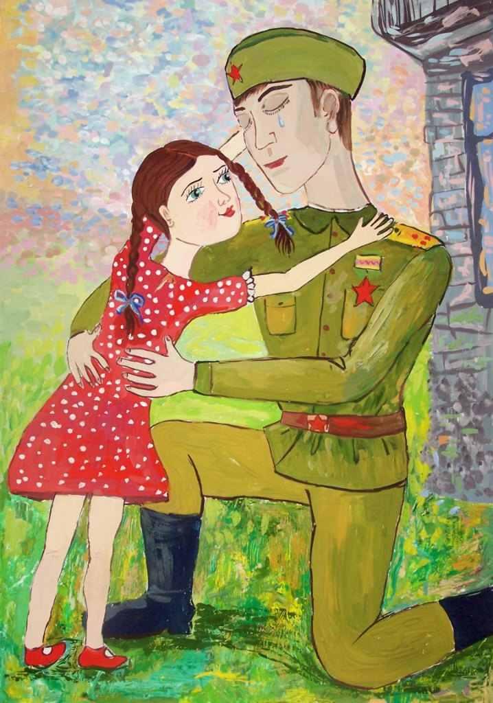❶День защитника семьи Пушки на 23 февраля фото Ooospzo : Общероссийская Организация Семей Погибших Защитников Отечества  }