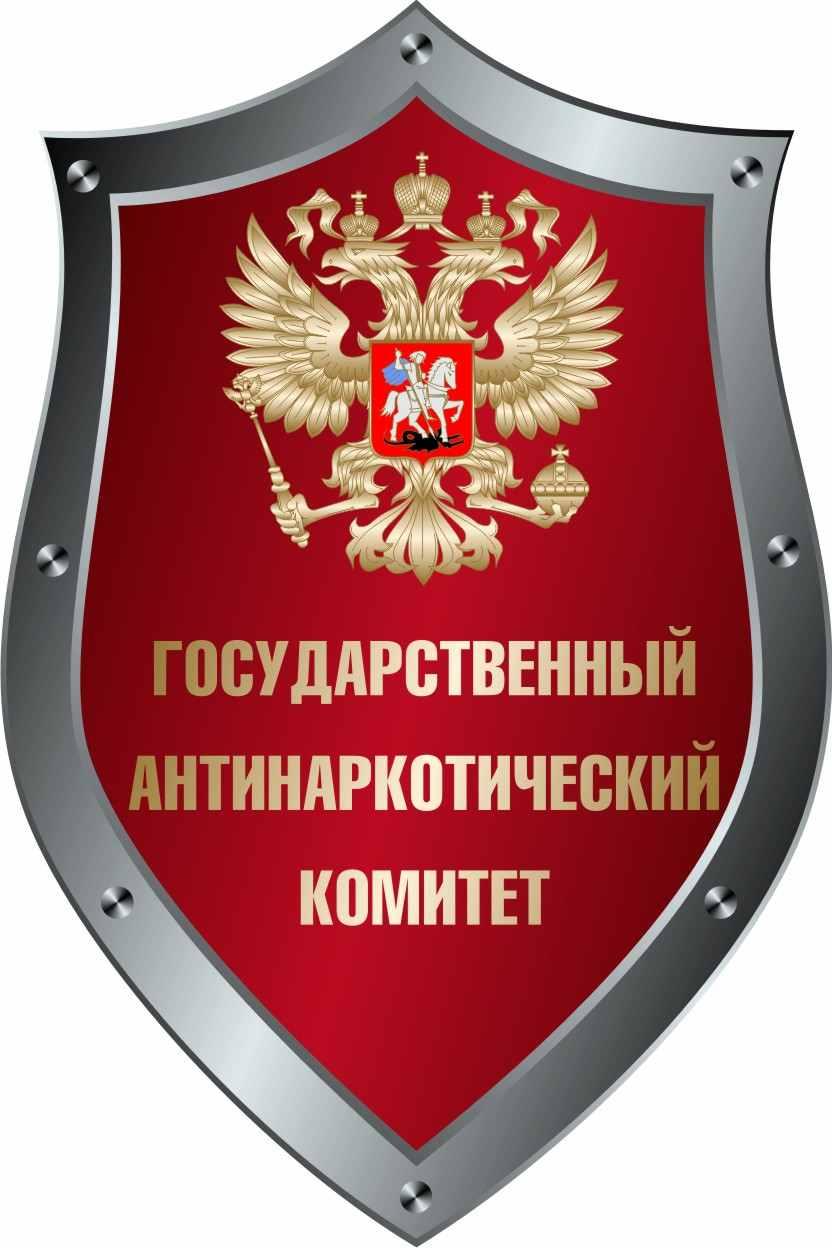 фскн территориальные отделы москвы для