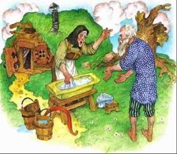 роль старика в сказке рыбаке и рыбки