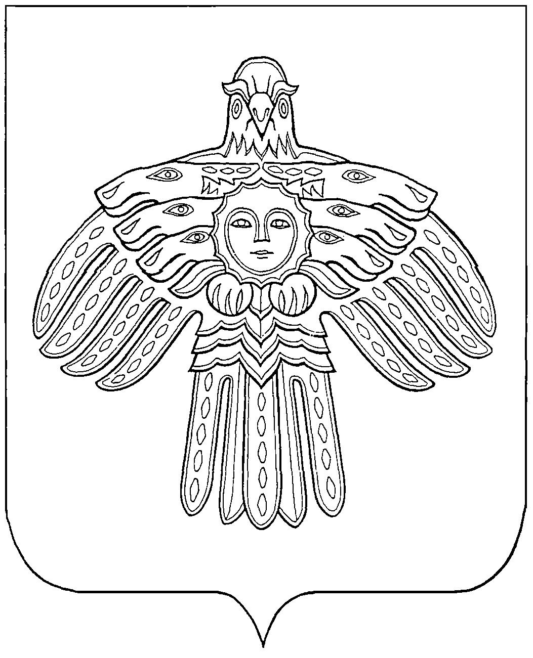 Раскраски республики коми