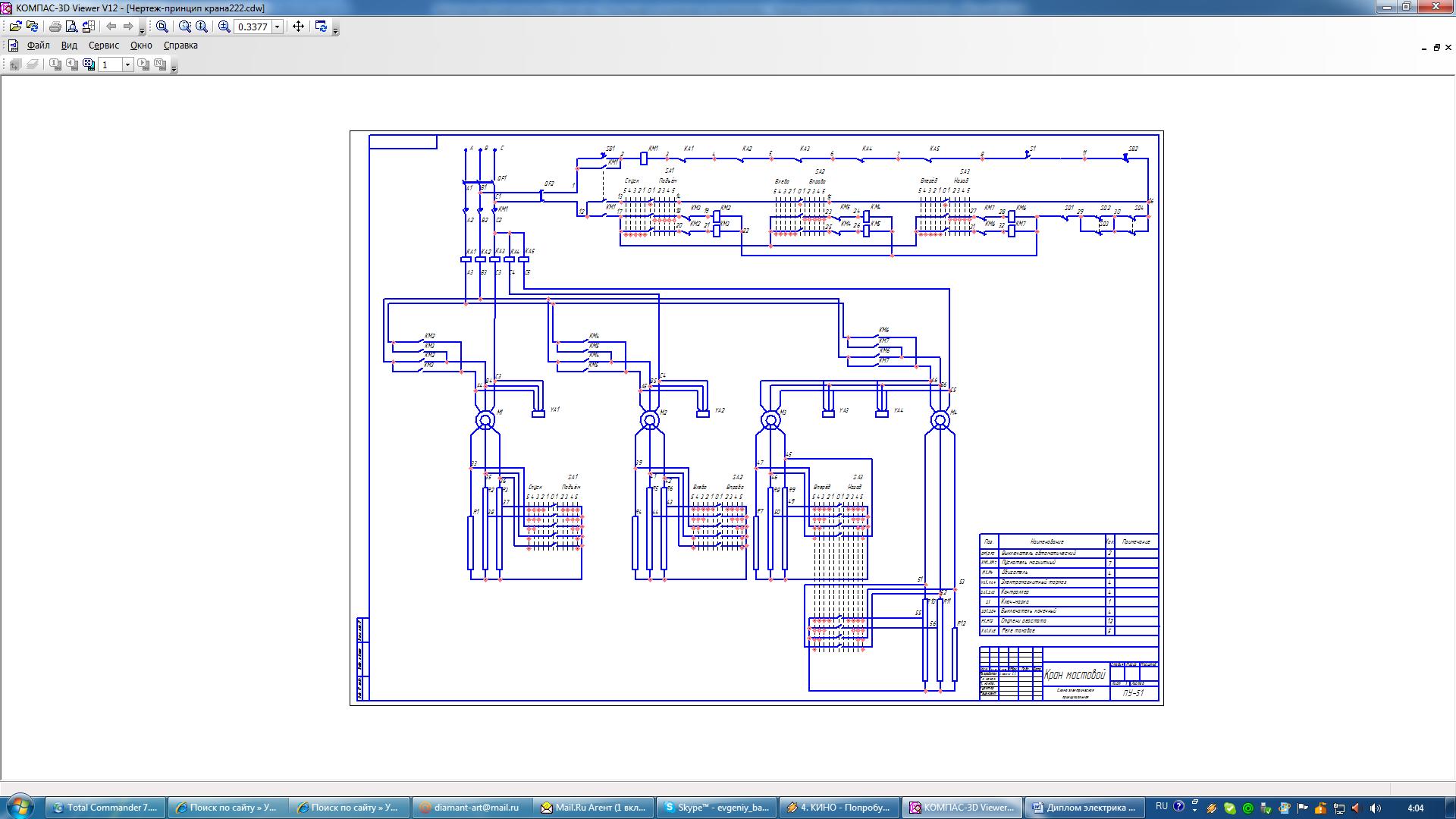 Монтажные схемы управления электродвигателем