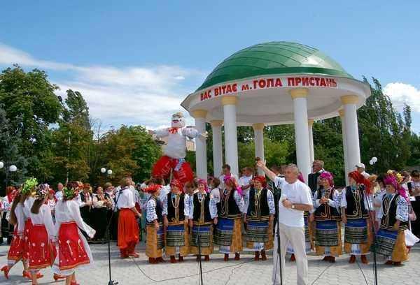 golaya-pristan-voprosi-kulturi