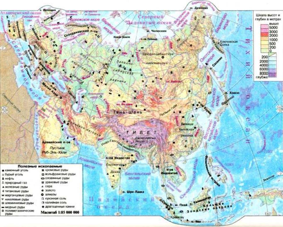 Горы Евразии На Карте