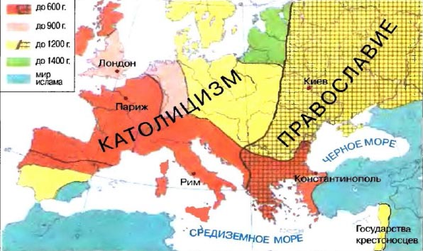 great schism between rome and constantinople What is the great schism so, midway between the fall of rome and the fall of constantinople came the biggest upheaval the church had known until that point.