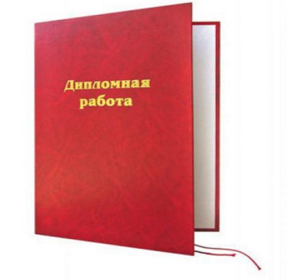 http://biblo-ok.ru