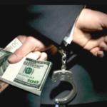 Методы предотвращения экономических преступлений