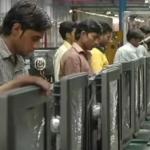 Экономика Индии