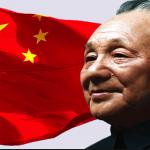 Экономические реформы в Китае